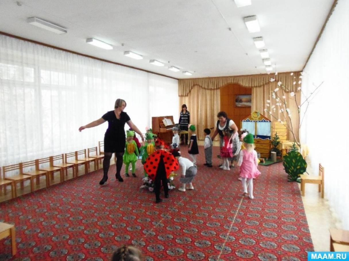Драматизация русской народной сказки «Теремок» (совместно с родителями) в младшей группе