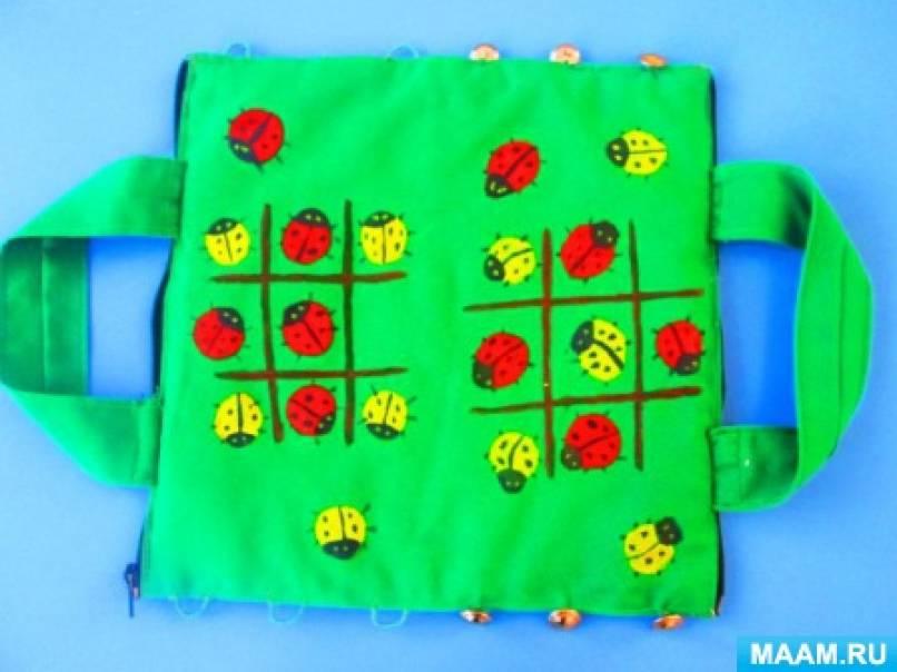 Развивающая игра для детей «На лужайке»
