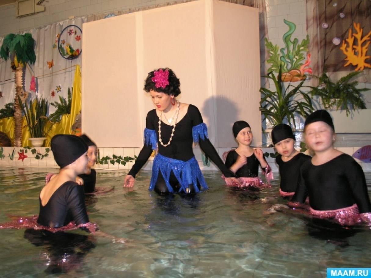 Театрализованное представление на воде «Морские приключения Робинзона Крузо»