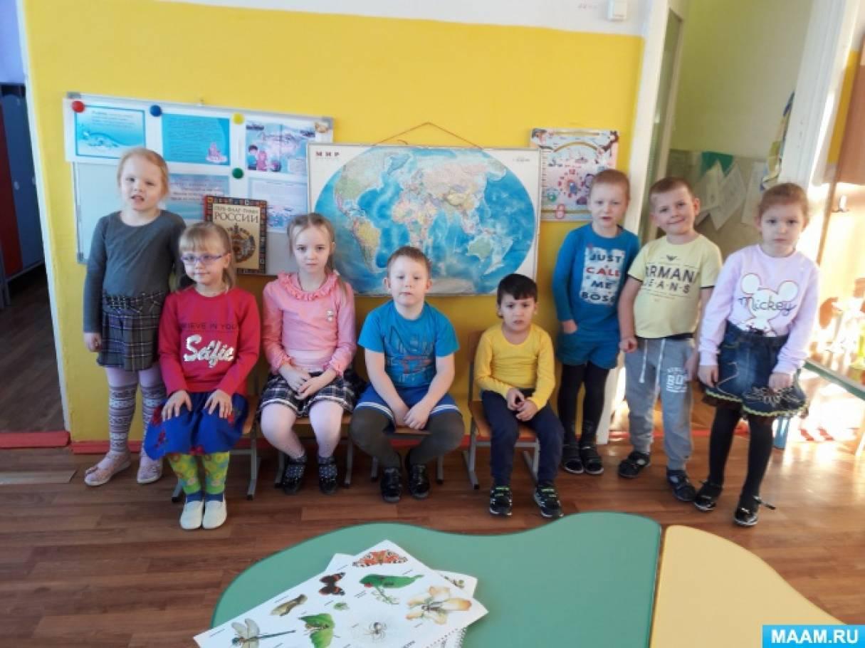 Сценарий развлечения «День родного языка» для детей старших и подготовительных групп
