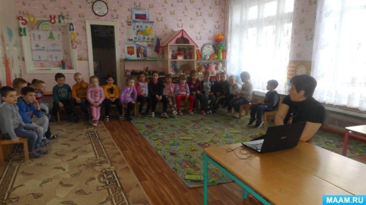 Беседа с детьми подготовительной группы о быте древних славян
