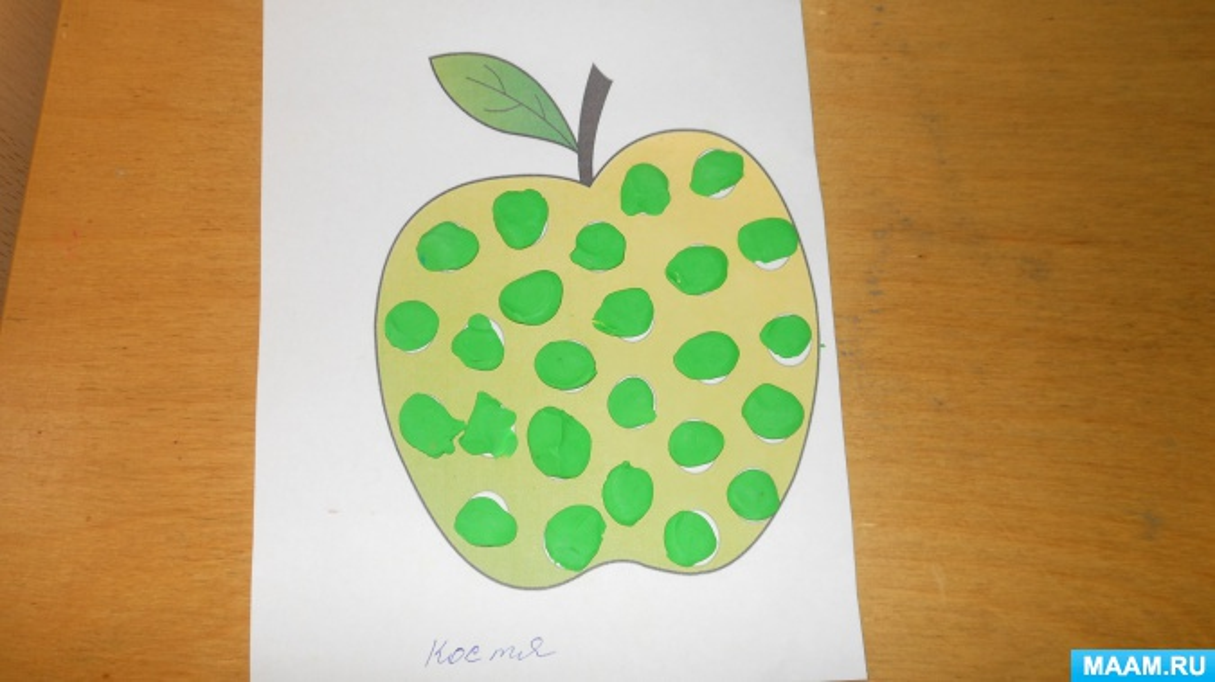 Конспект занятия по аппликации пластилином во второй младшей группе «Яблочко»