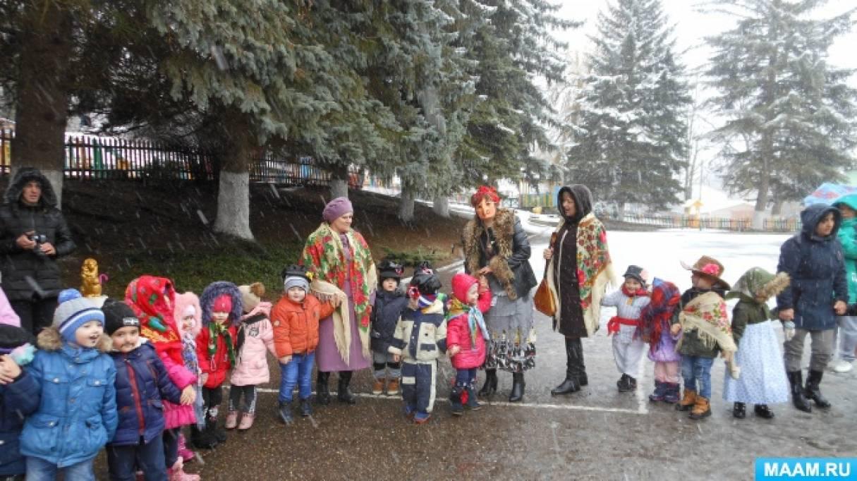 Масленица в детском саду вместе с Бабой-Ягой, Скоморохами и снеговиком