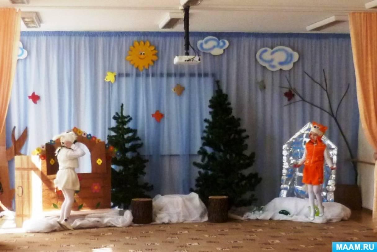 Сценки на новый год для веселого празднования