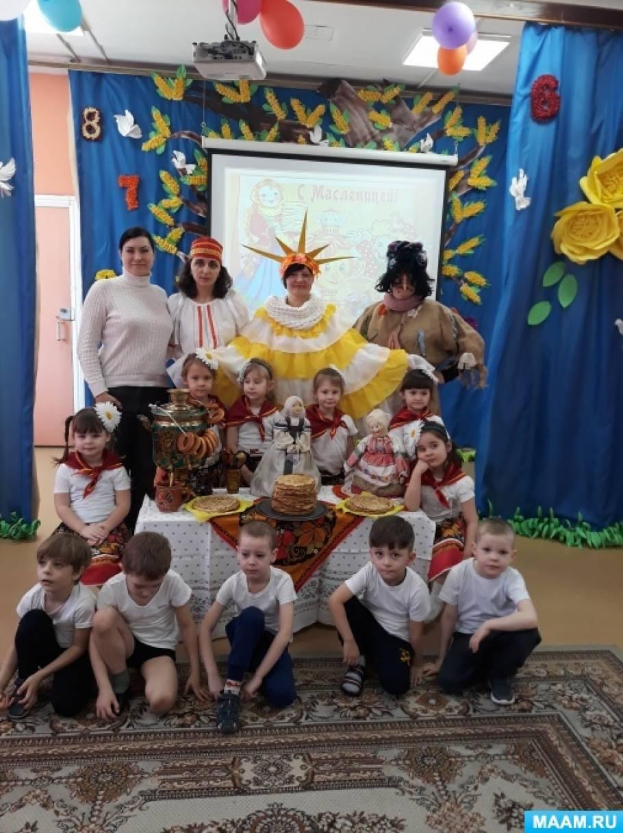 detsad 1427725 1617120979 - Народный праздник в детском саду сценарий старшей группе