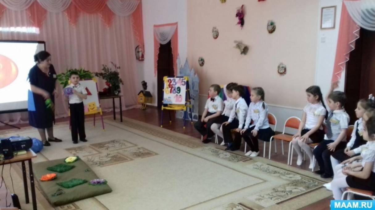 Открытое занятие на конкурсе «Воспитатель года-2018»