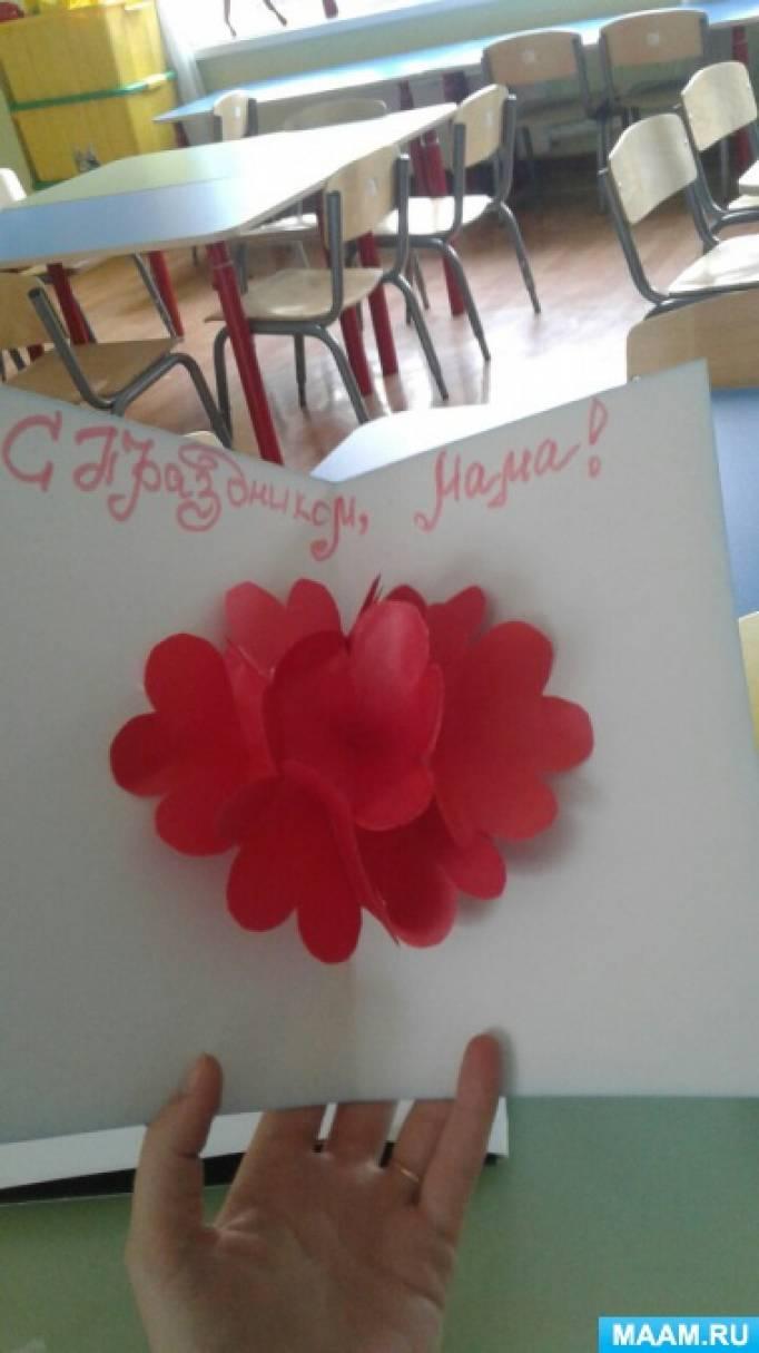 Картинка, выставка открытка для мамы