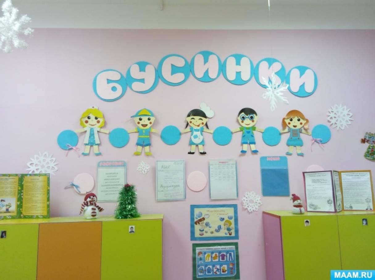 Особенности устройства раздевалки в детском саду