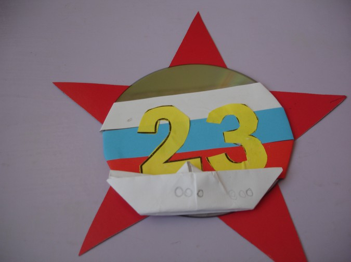 ❶Бесплатно найти поделки на 23 февраля Поздравление с 23 февраля любимому солдату в прозе 23 Best Открытки Своими Руками 23 Февраля images   Wrapping, Wrapping gifts, Gift packaging  }