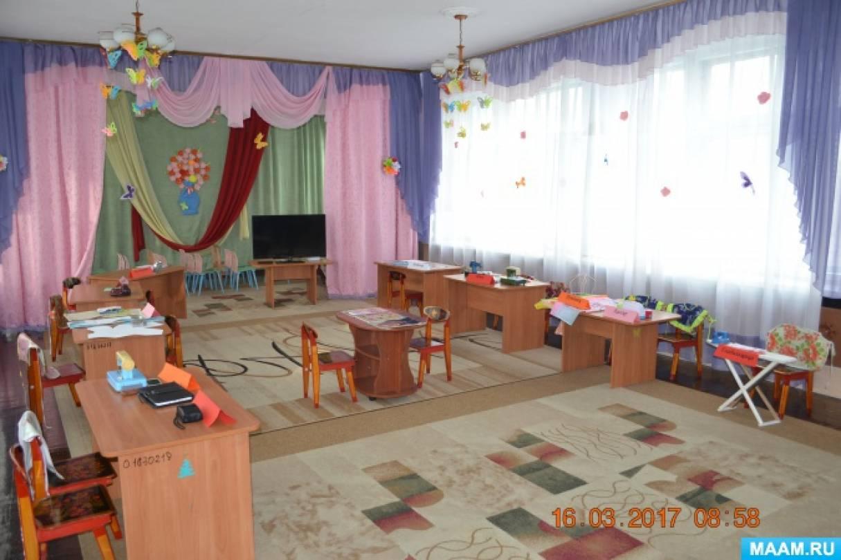 Сюжетно-ролевая игра «Ателье» для детей подготовительной группы (6–7 лет)