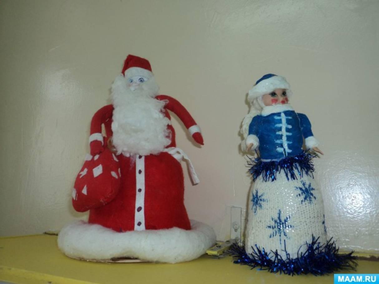 Новогодняя поделка «Дед Мороз и Снегурочка»
