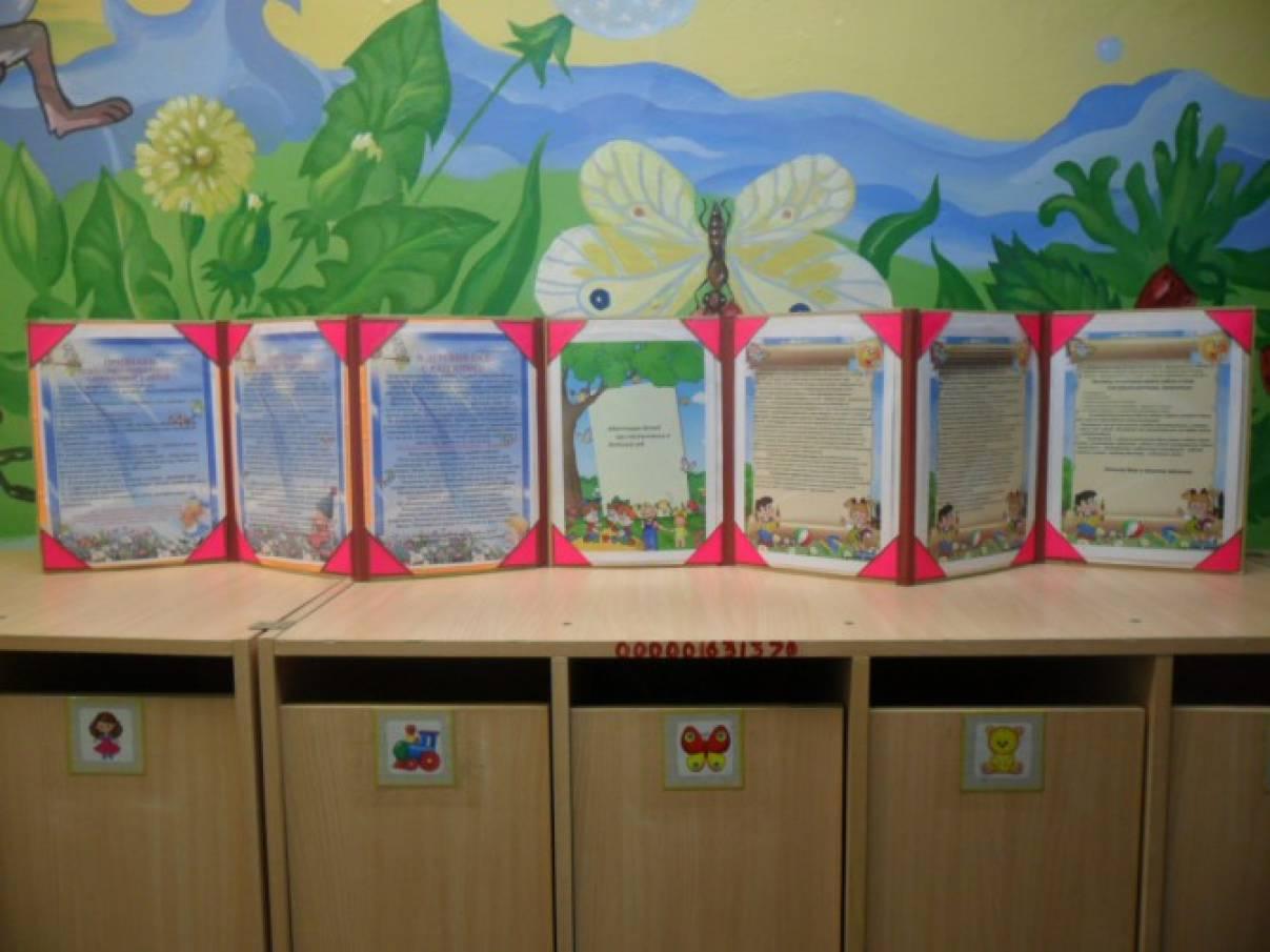 Украшение детского сада к новому учебному году