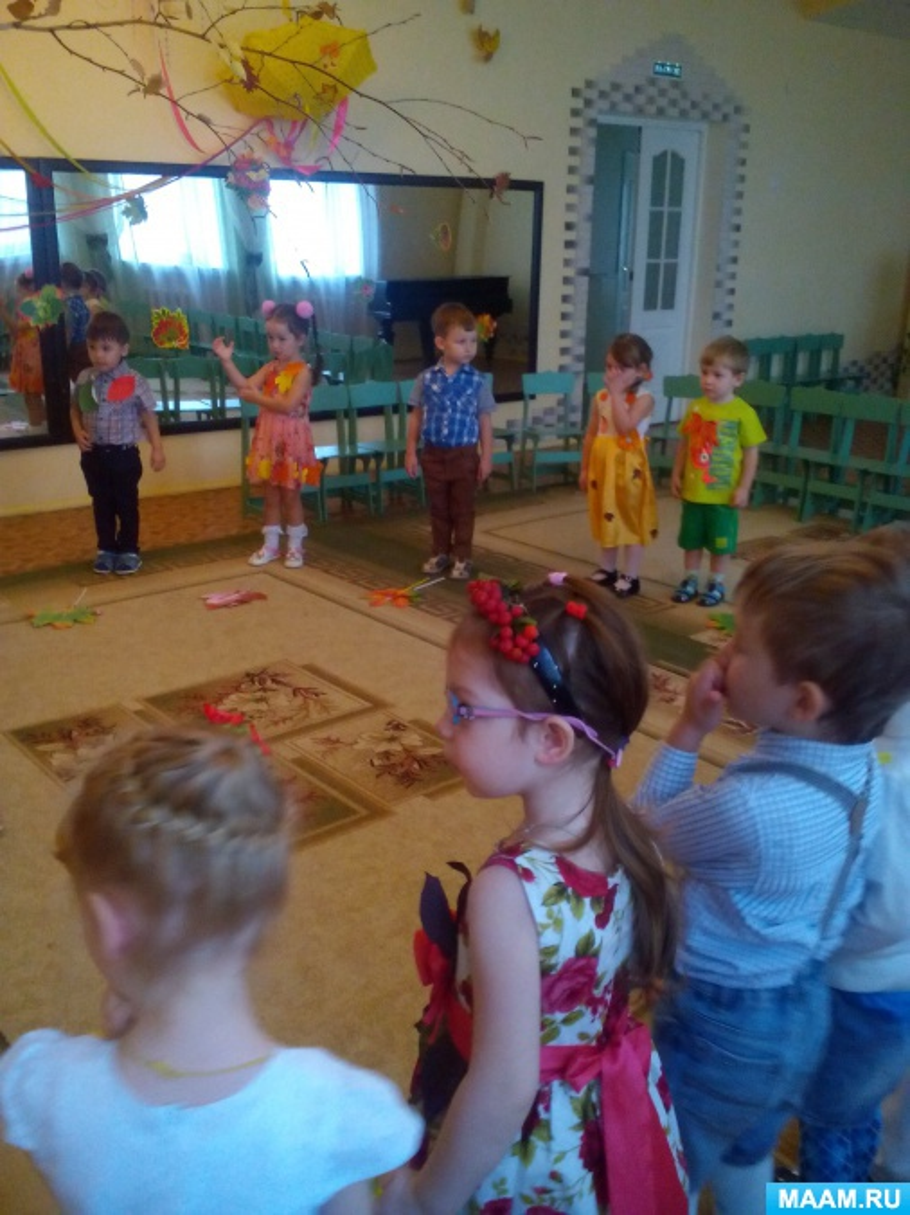 Танцы на осенние праздники в детском саду видео