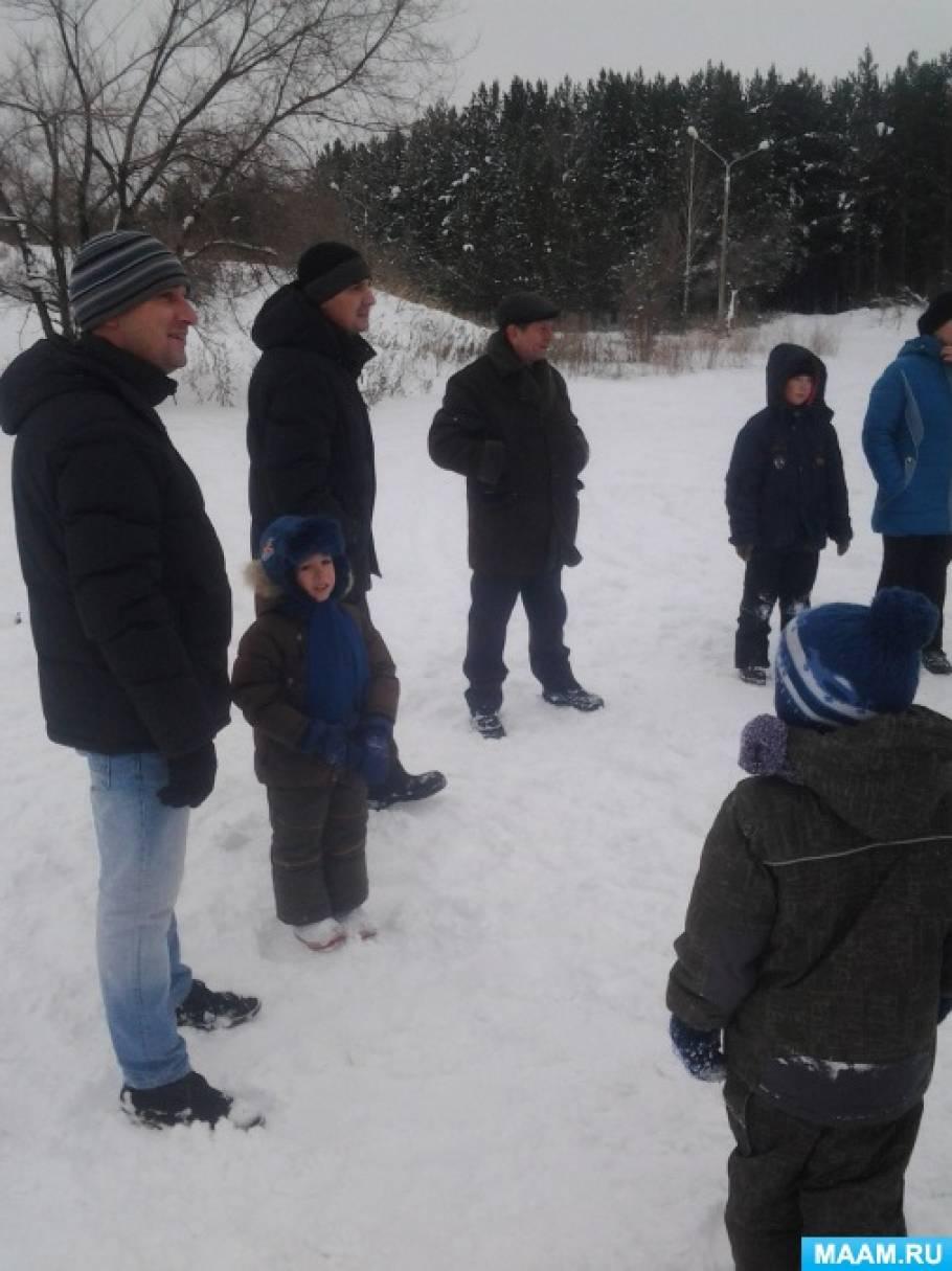 Фотоотчет «Катание с горы». Совместный зимний отдых с родителями и детьми подготовительной группы