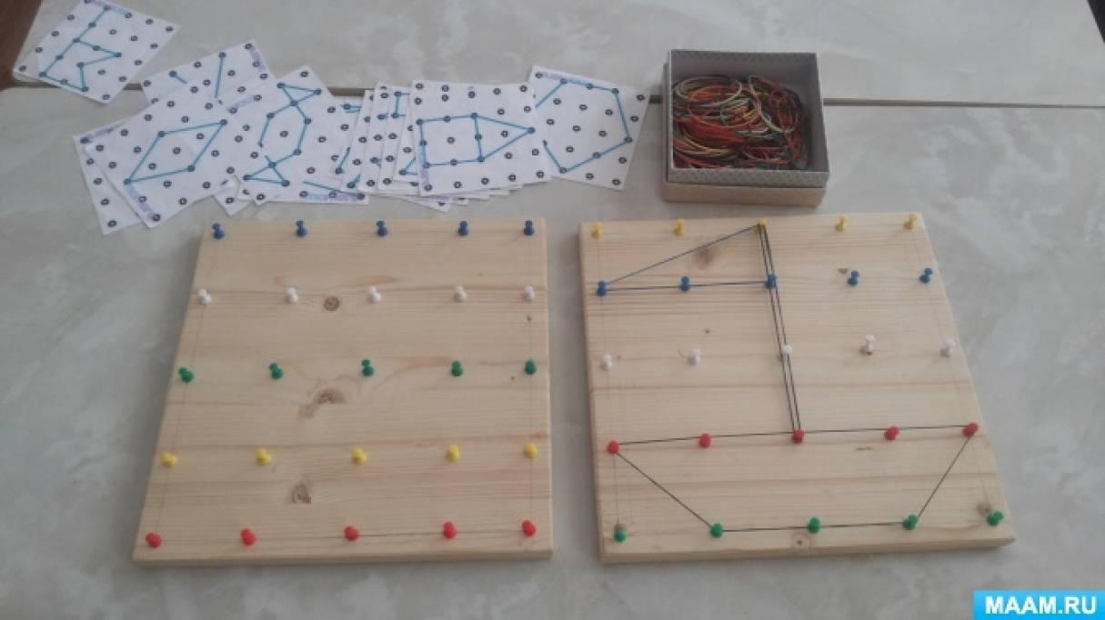 «Математический планшет». Дидактическая игра для дошкольников