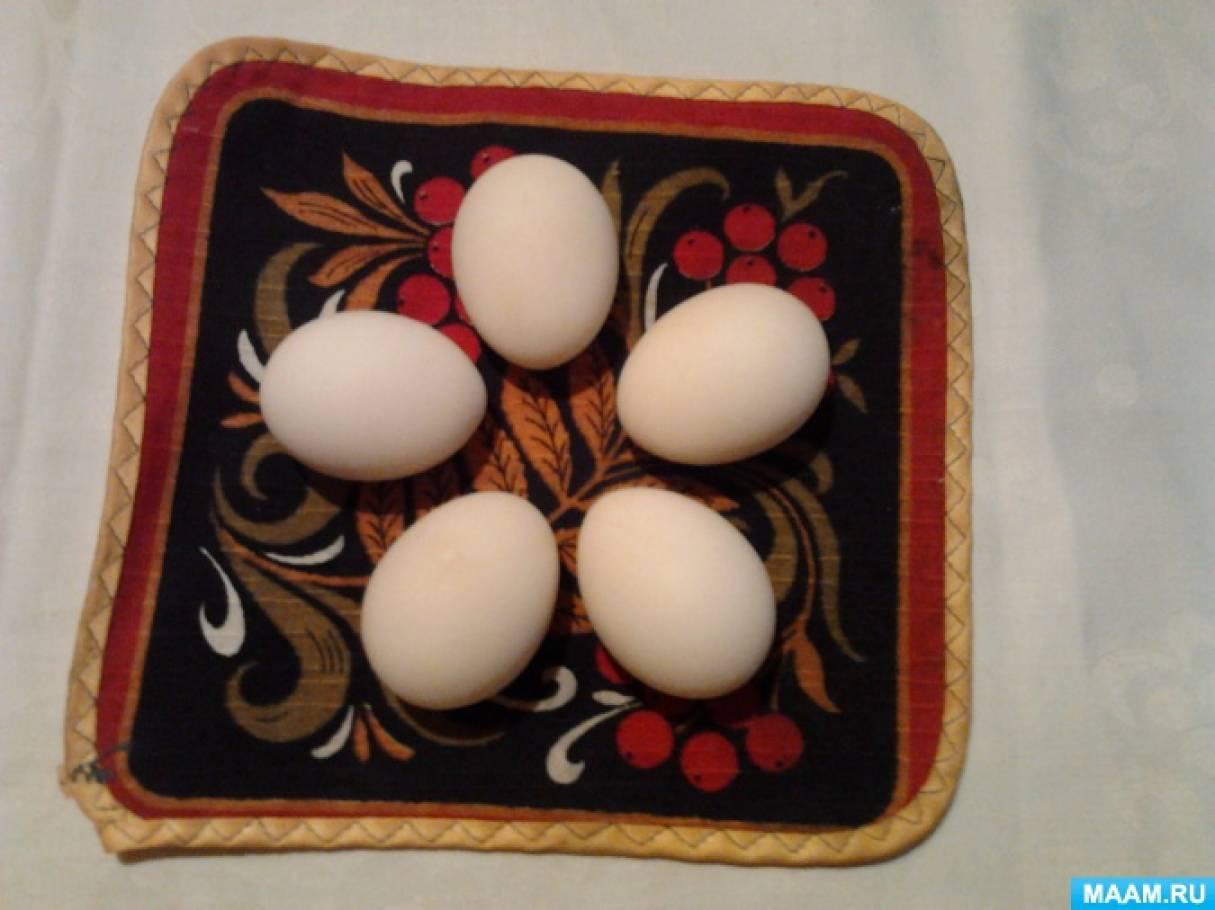 Мастер класс по украшению пасхального яйца