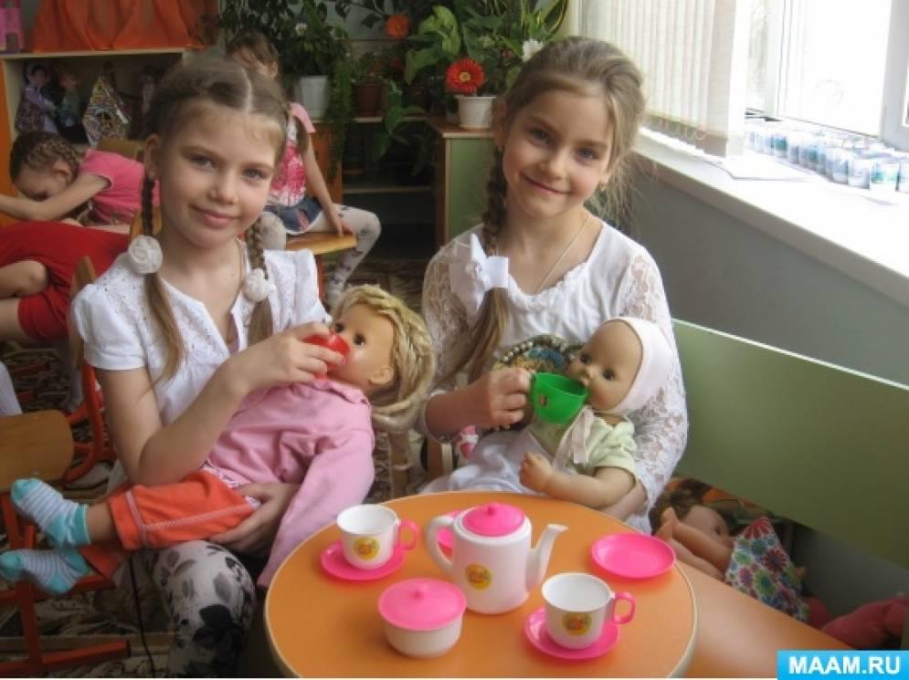 Кукла как средство нравственного воспитания детей