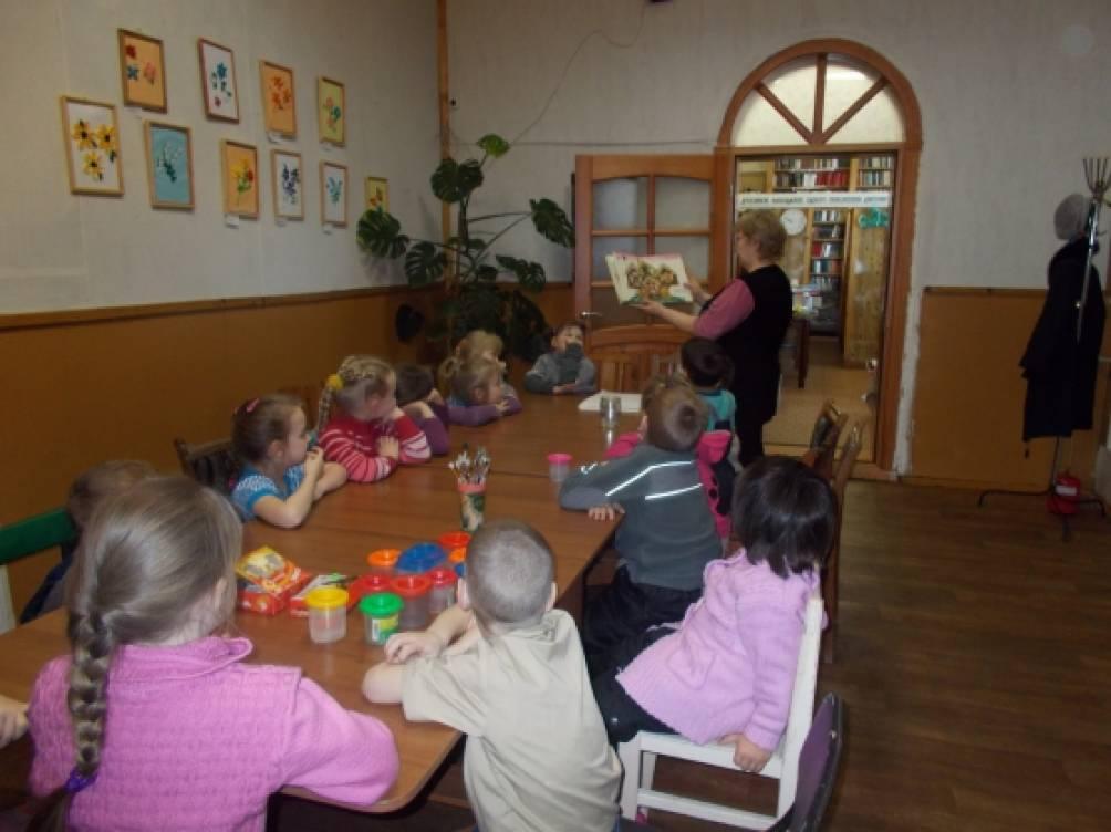 Фотоотчет «2 апреля-международный день детской книги»
