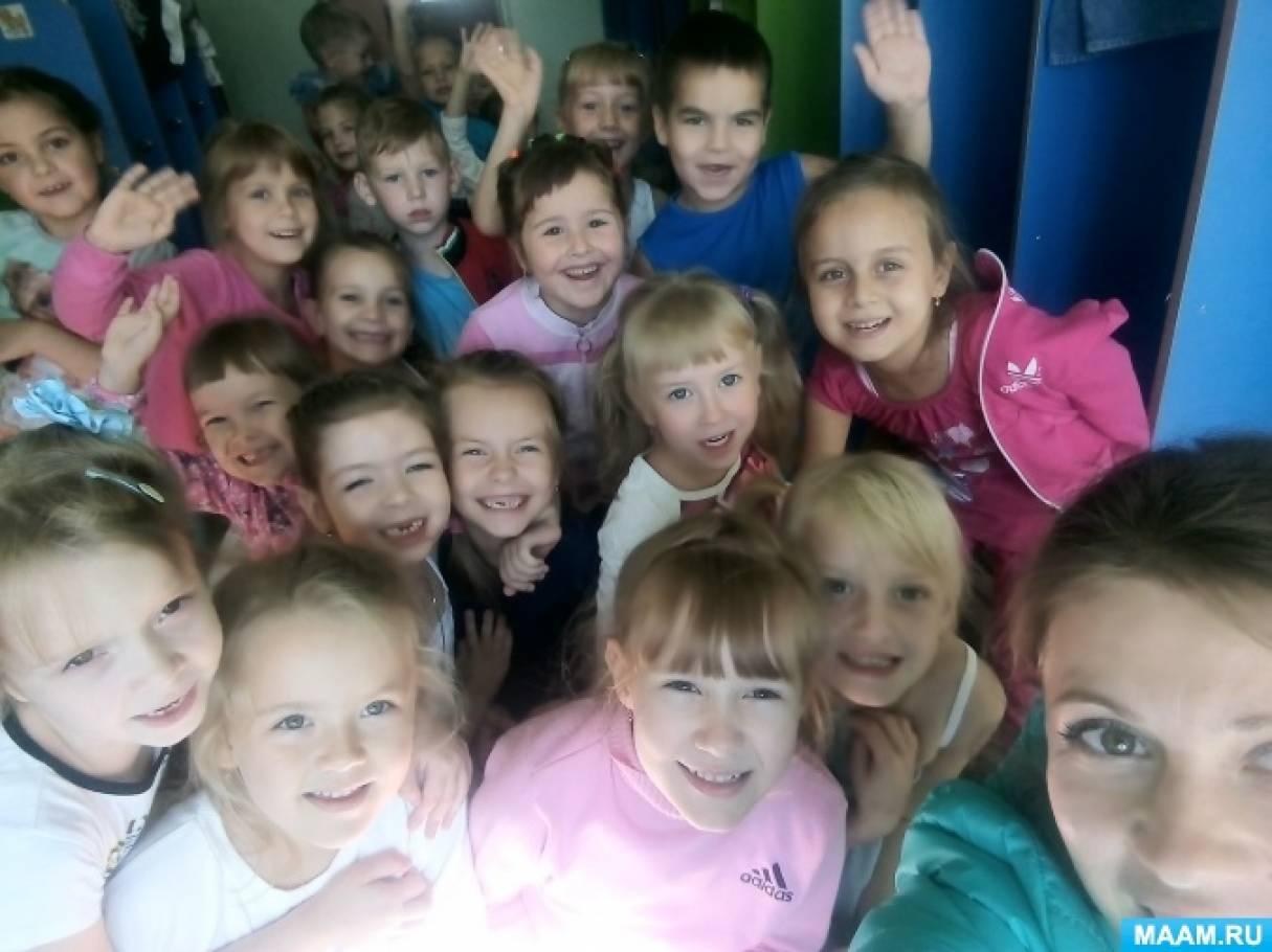Фотоотчет о тематической неделе «До свидания, лето, здравствуй, детский сад»