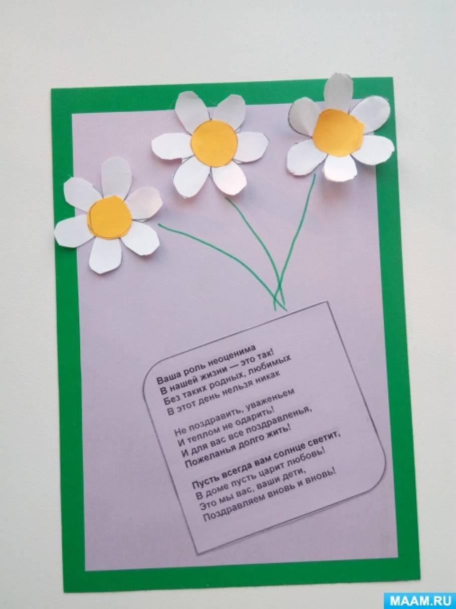 Как сделать открытку пожилому человеку