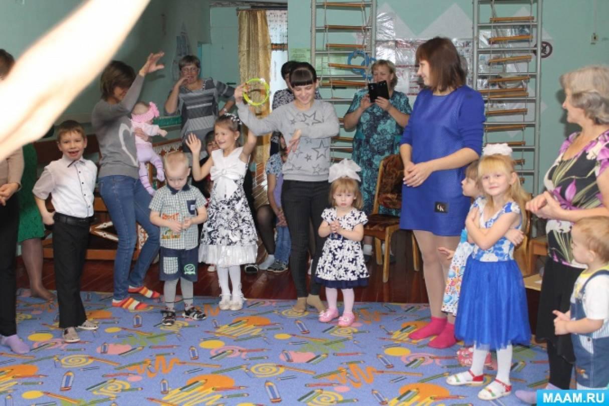 Совместный досуг мам и детей второй младшей группы ко Дню матери «Мамочка, милая, мама моя»