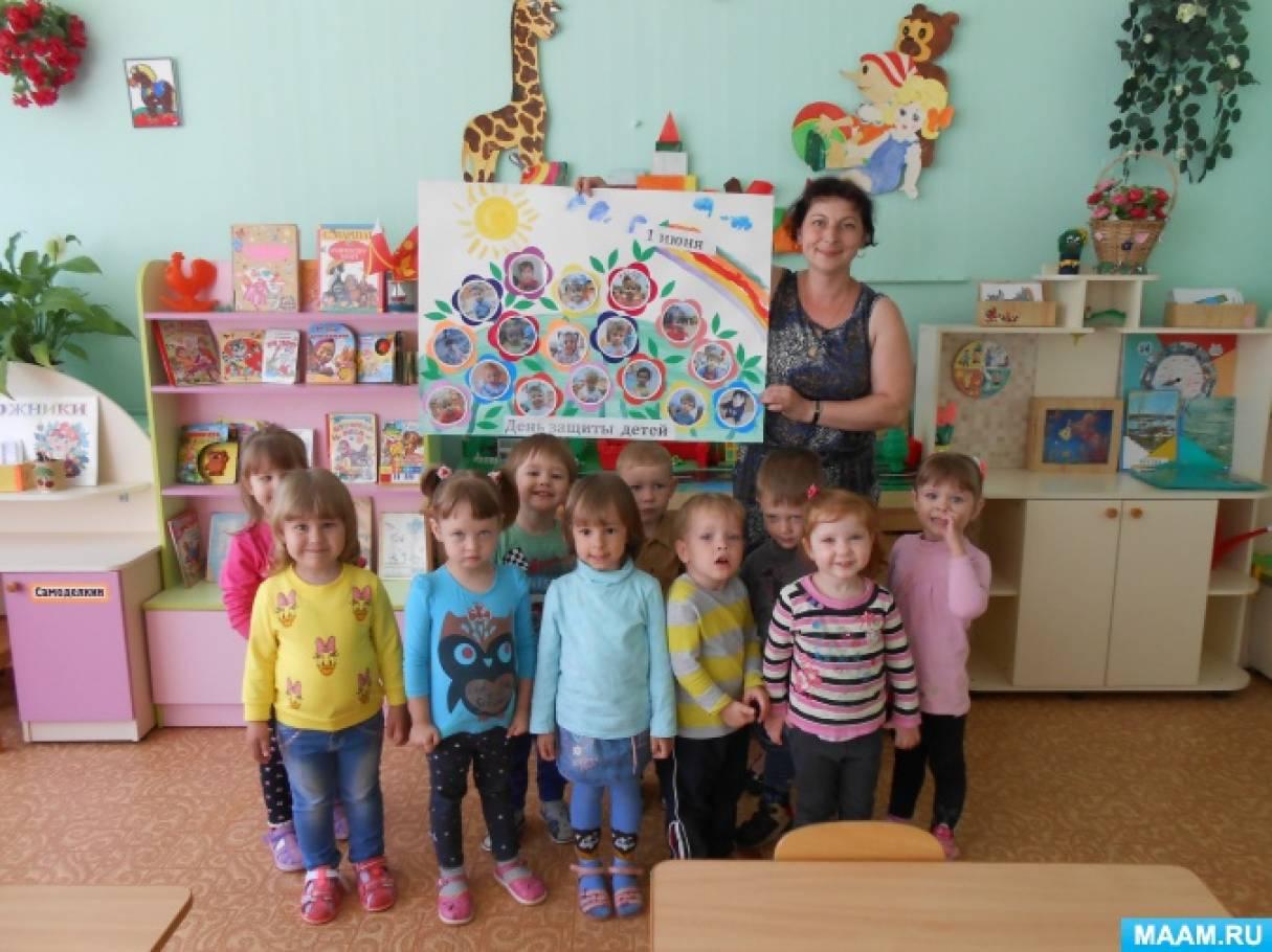 Стенгазета, посвященная Дню защиты детей