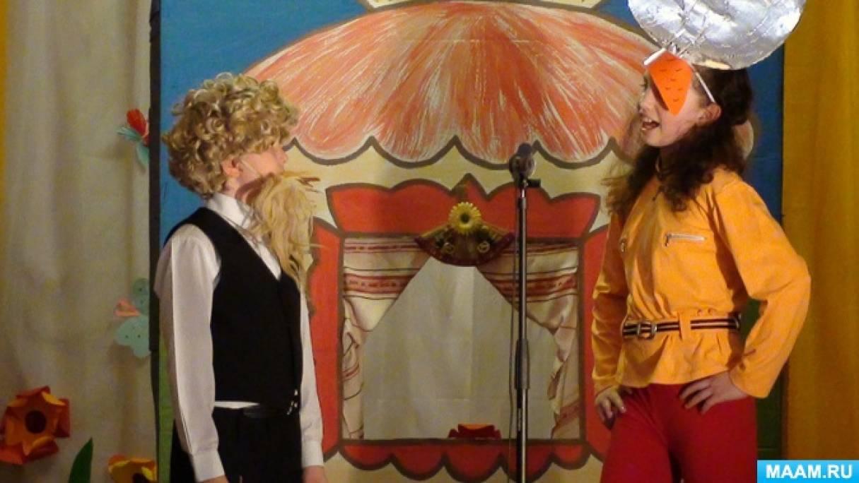 Фотоотчет «Отчётный концерт школьной театральной студии «Закулисье»