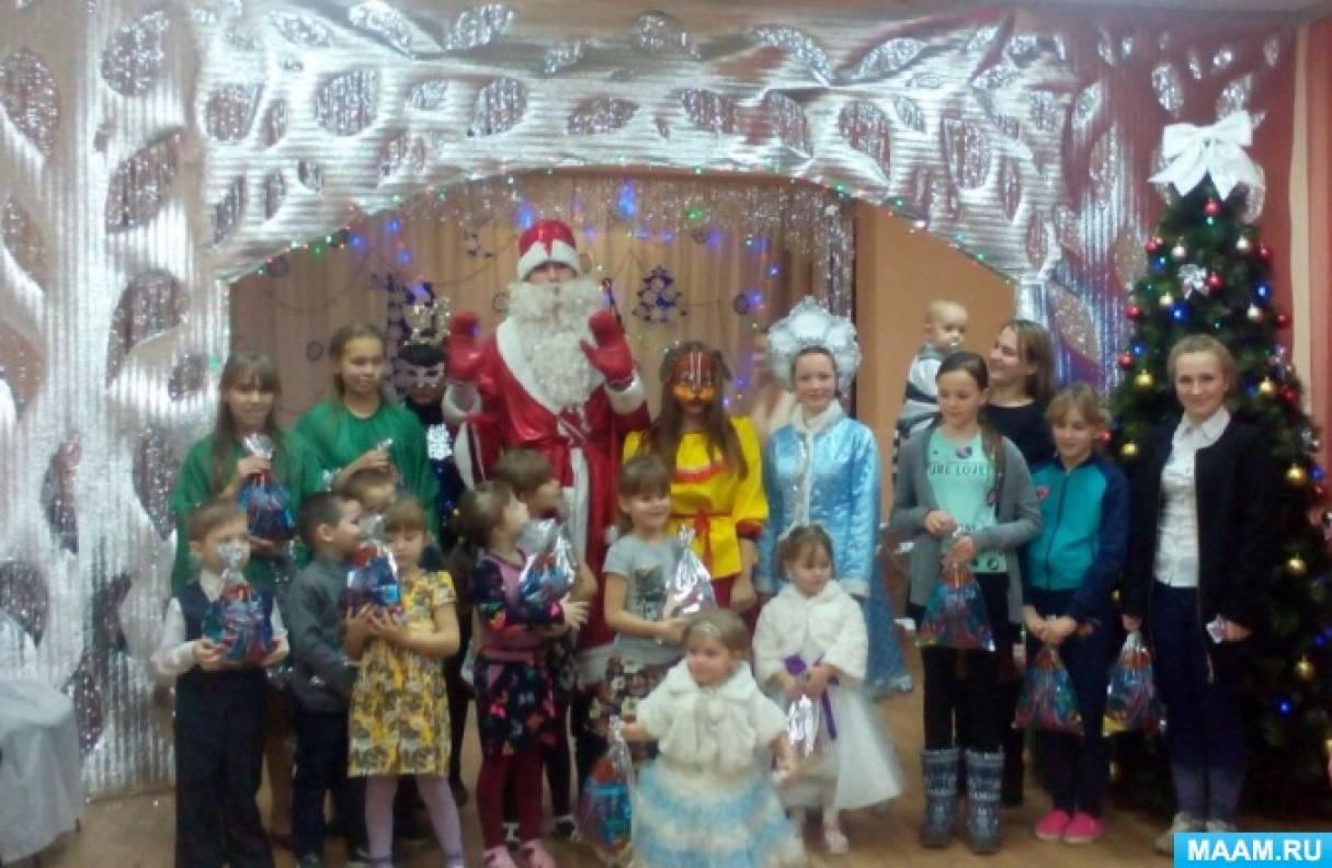 Фотоотчёт «Рождественские посиделки»