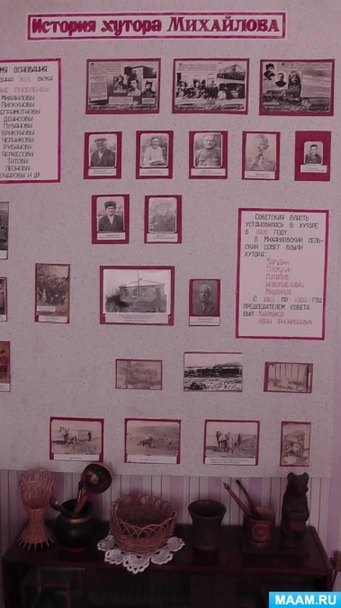 Фотоотчёт «Урок мужества во 2 классе. Посещение школьного музея»