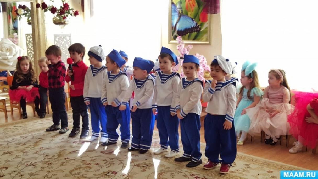 Сценарий праздника 8 марта для детей 2 младшей группы «Солнышко чудесное вновь явилось к нам»
