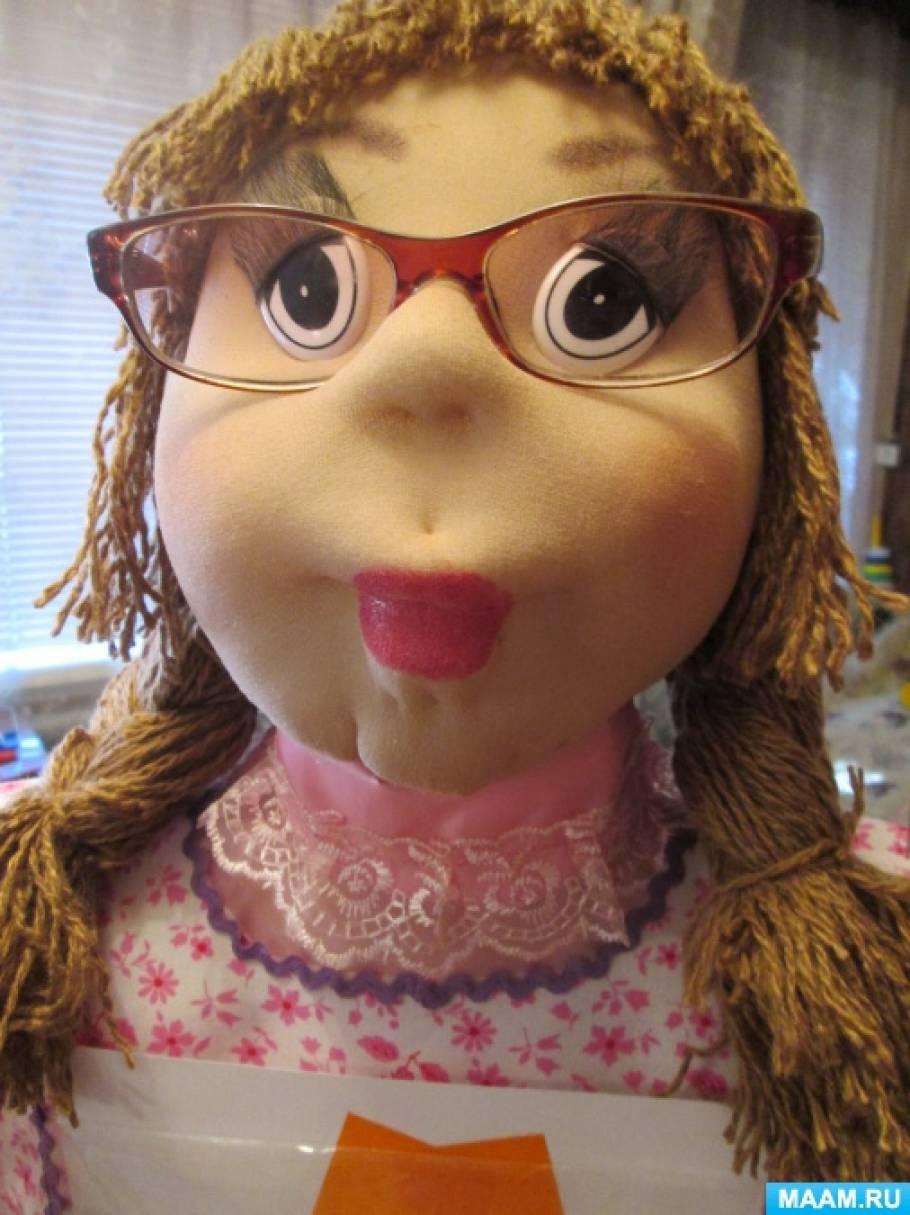 Мастер классы ростовым куклам 157