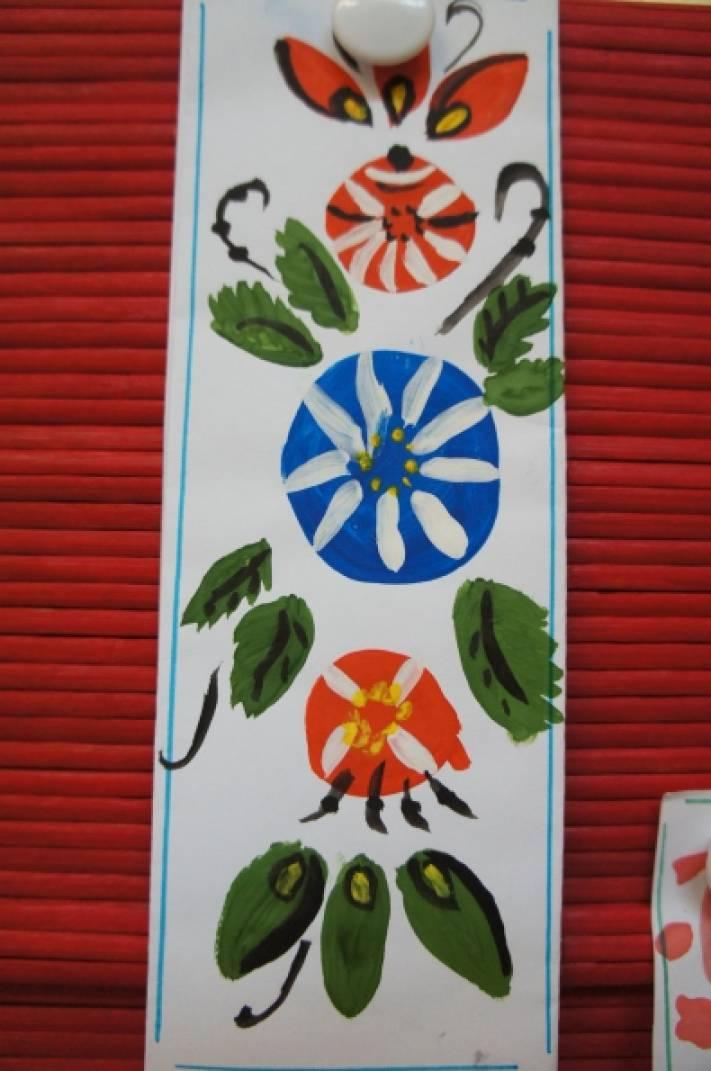 Образец закладки для книги