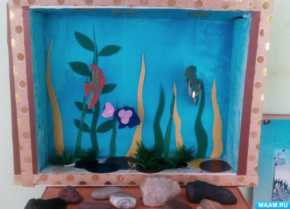 Декоративный аквариум с рыбками