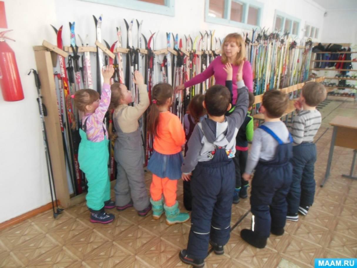 Экскурсия в детско-юношескую спортивную школу