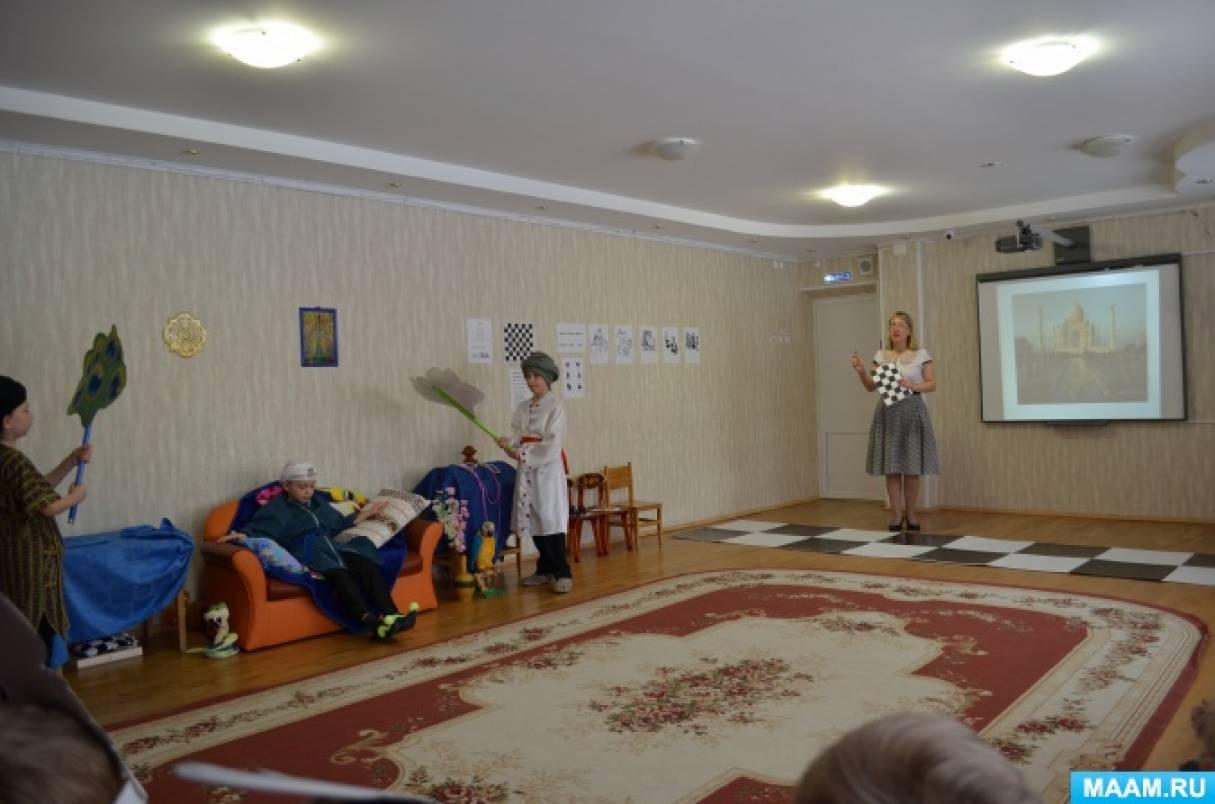 Фотоотчёт о проведении праздника «Шахматы— чудо игра»