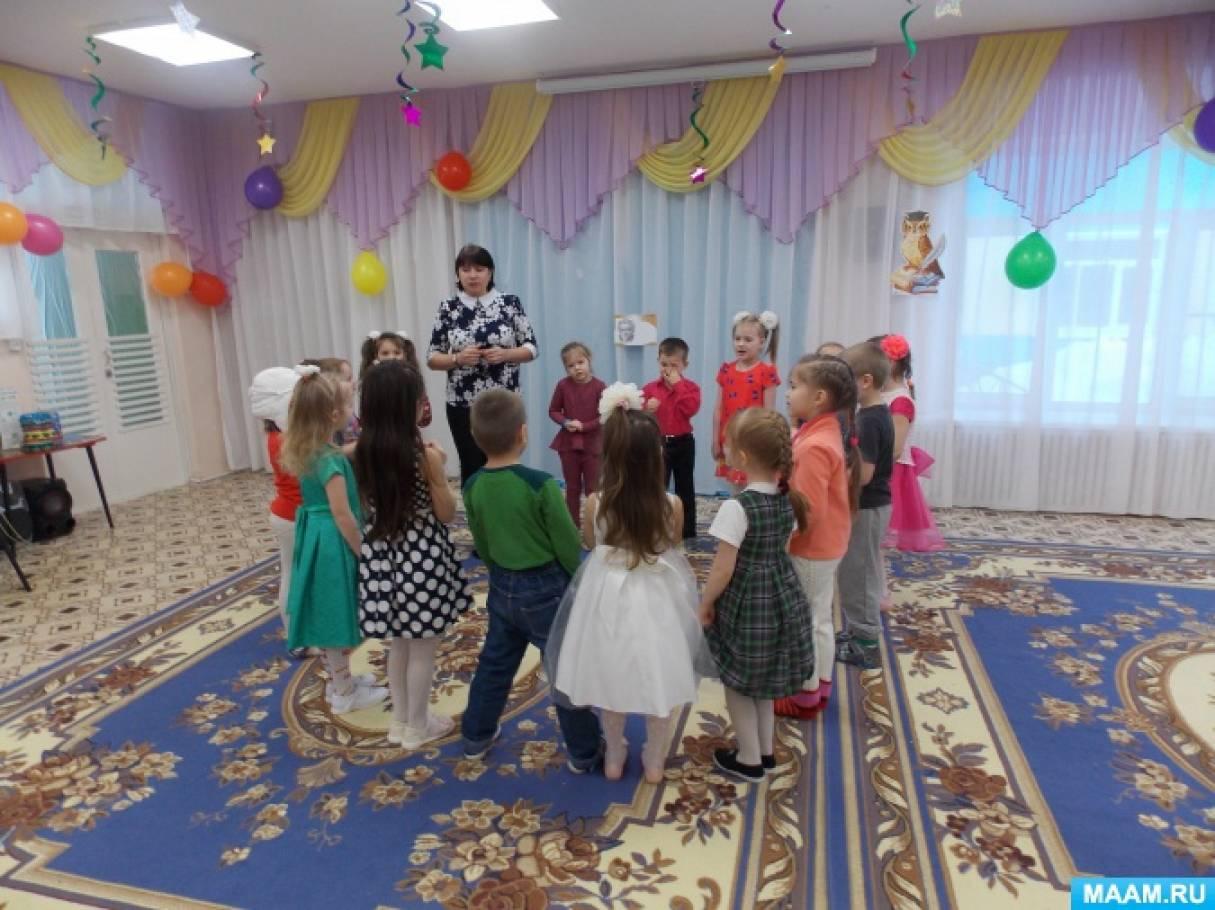 Конкурс чтецов, посвящённый творчеству Валентина Берестова, в старшей группе