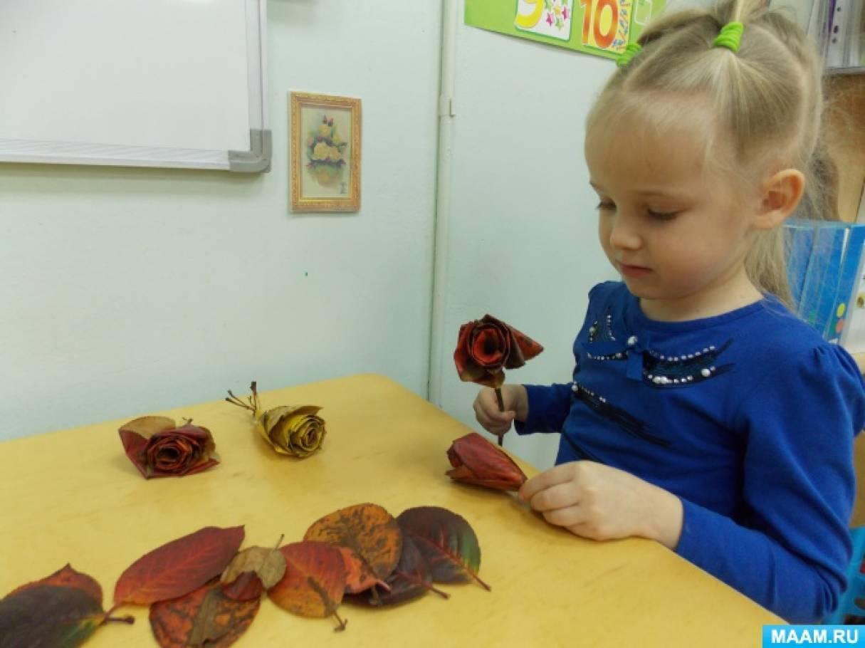 Исследовательская работа «Опавшие листья: мусор или польза?»