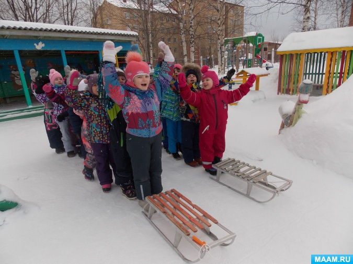 Проект «Зимние забавы» (старшая группа)