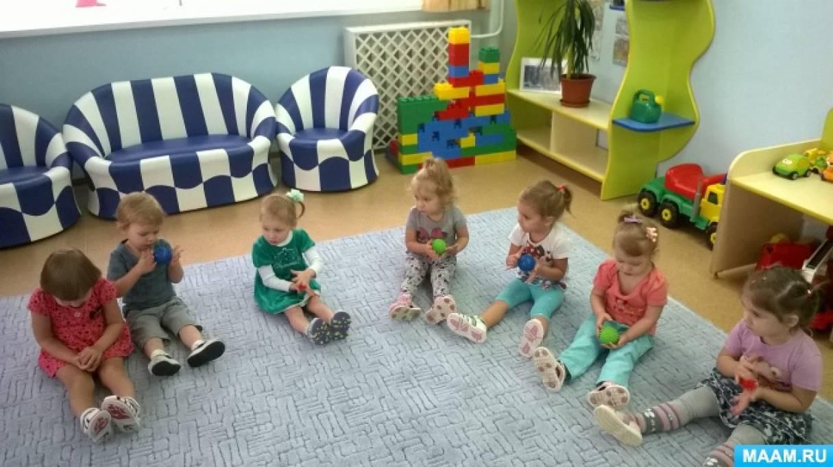 игра как познакомиться воспитателю с детьми в группе
