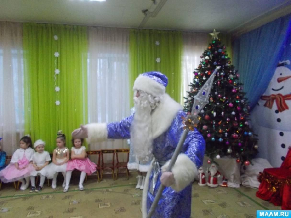 Букет в детском саду новый год старшая группа
