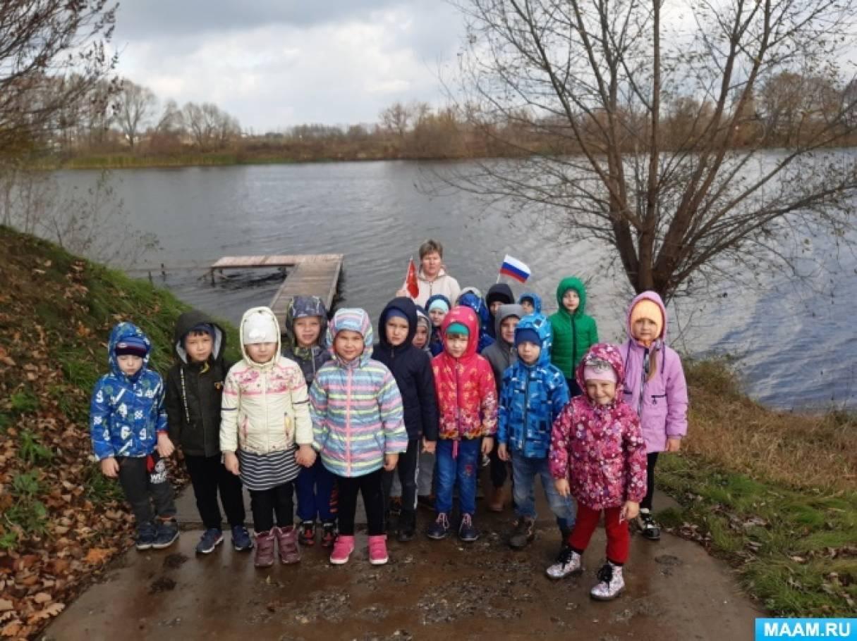 Конспект экскурсии на Москва-реку с детьми подготовительной группы