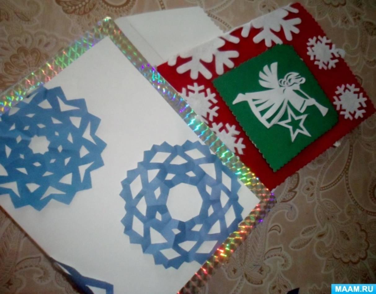 Мастер-класс «Рождественская открытка»