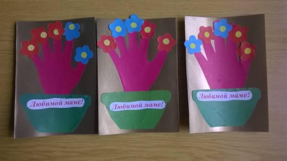 Открытки ко дню матери своими руками в детском саду младшая группа