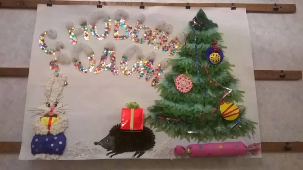 Поздравления для детей и родителей с новым годом