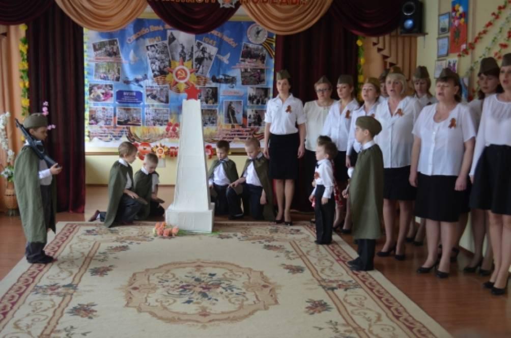 знакомство с государственной символикой россии