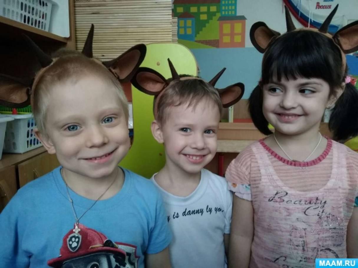 Мастер-класс для педагогов и родителей «Маска козленка»