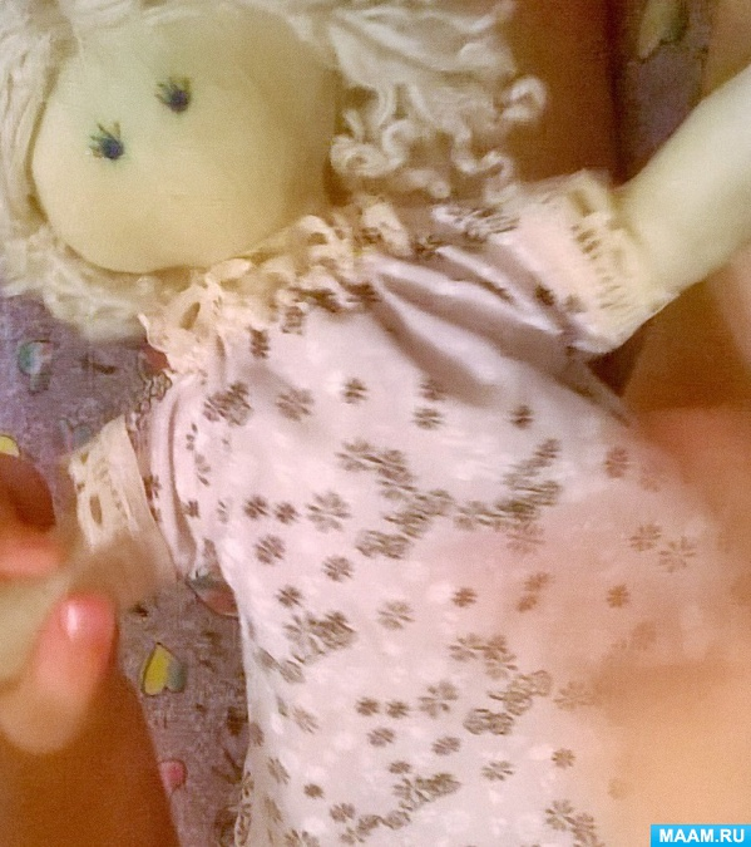 Мастер-класс «Текстильная куколка Тильда»