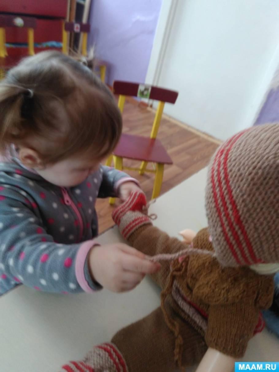 Обобщение опыта работы по приобщению детей к трудовой деятельности в детском саду
