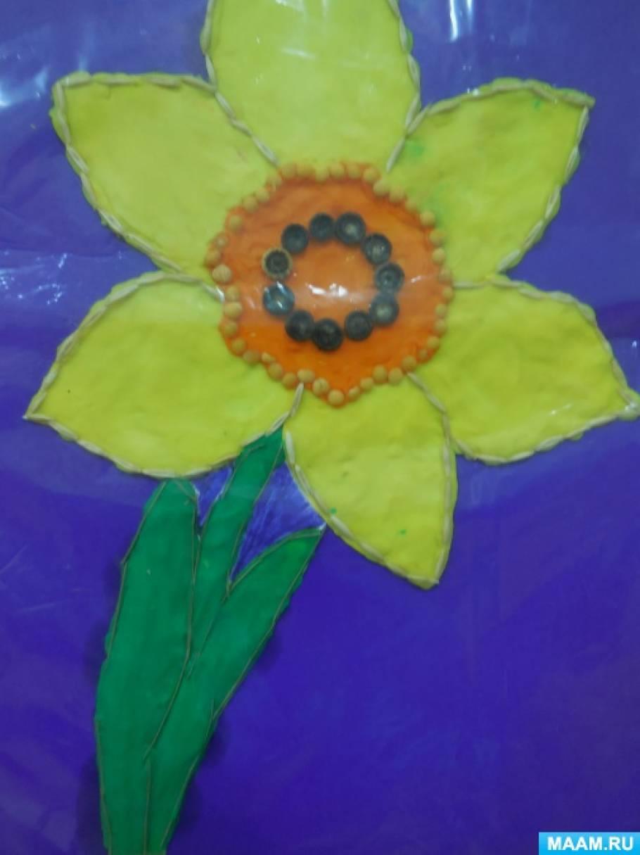 Конспект непосредственной образовательной деятельности по пластилинографии «Цветок для мамы»