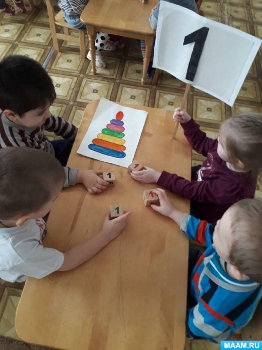 Фотоотчет «НОД по математическому развитию в средней группе «Счет до 5 количественный и порядковый»